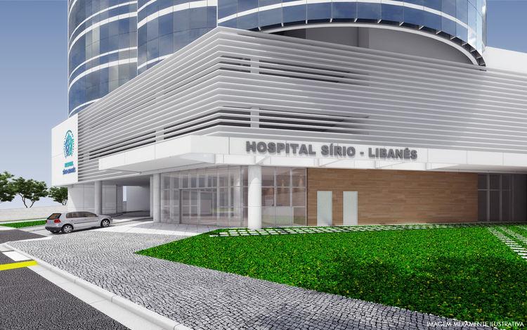 Hospital s rio liban s no distrito federal s rio liban s - Hospital sirio libanes sao paulo ...